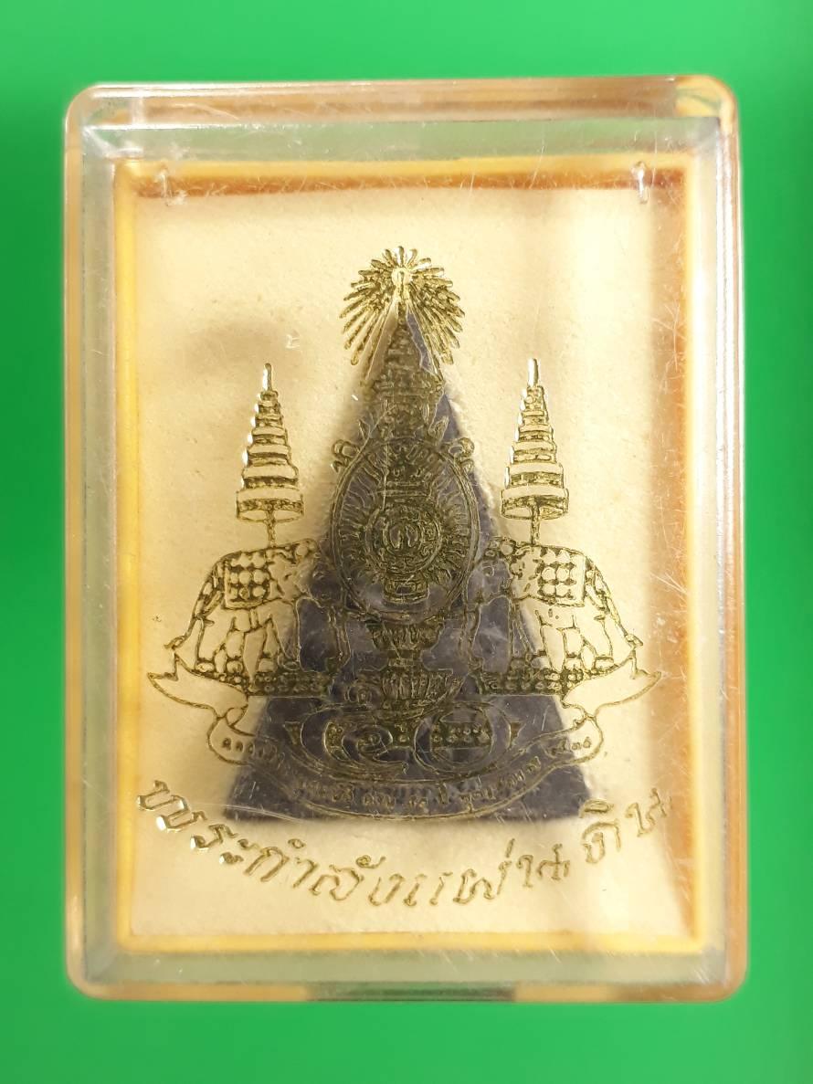 Phra Somdej Jitlada 2nd Wat Suthat B.E.2539